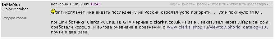 feed30.jpg
