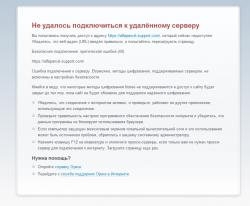 post-1590-1400128537_thumb.jpg
