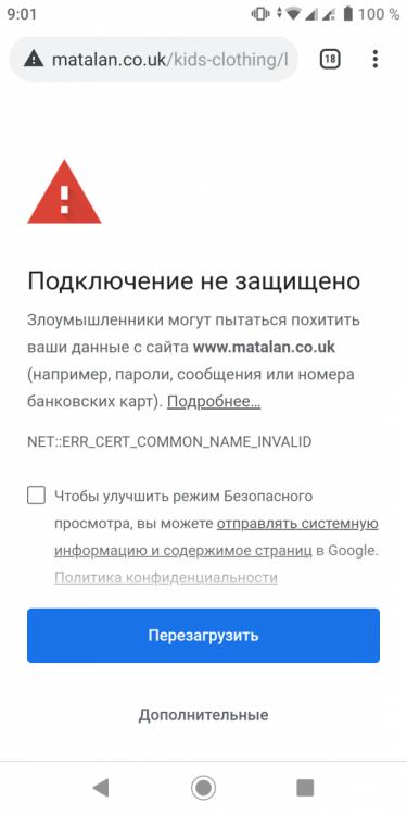 Screenshot_20190803-090116.png